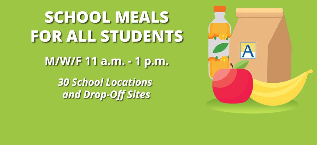 무료 학교 점심을 찾을 수있는 곳